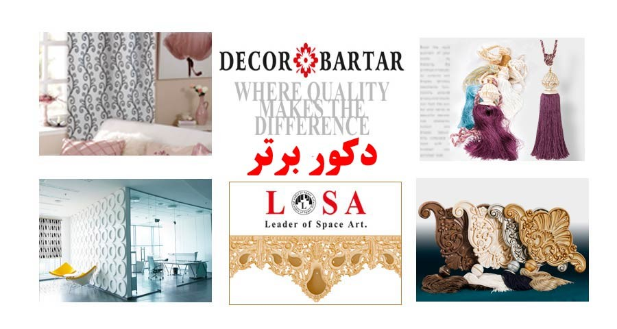 decor-bartar00
